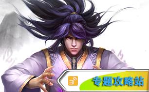 找篇网游小说_97973手游网专区汇总页_97973手游网_推荐好玩手机游戏