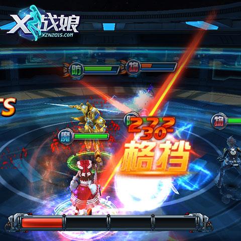 X战娘游戏截图