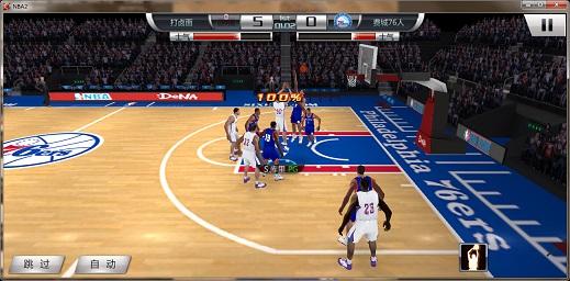 NBA梦之队2游戏截图
