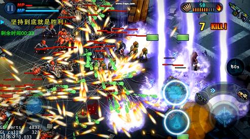 无限火力游戏截图