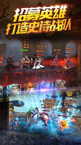 英雄泰坦游戏截图