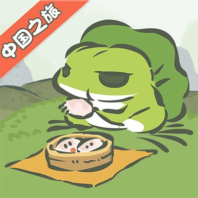 游戏新春市集:旅行青蛙