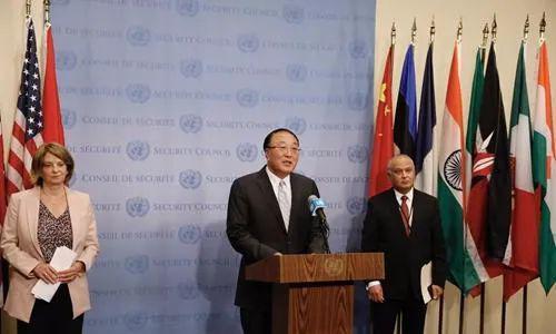 5月16日,联合国安理会巴以冲突问题紧急公开会之后,中国、挪威、突尼斯代表会见记者 图:海外网