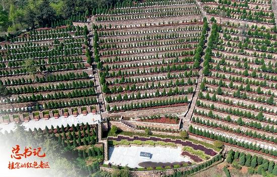△2021年4月4日拍摄的鄂豫皖苏区首府烈士陵园(无人机照片)。