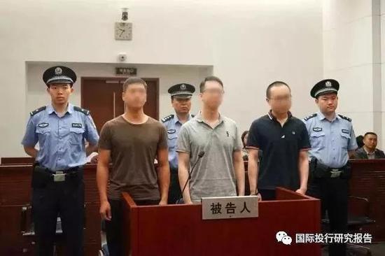 来源:上海第一中级人民法院官方微信