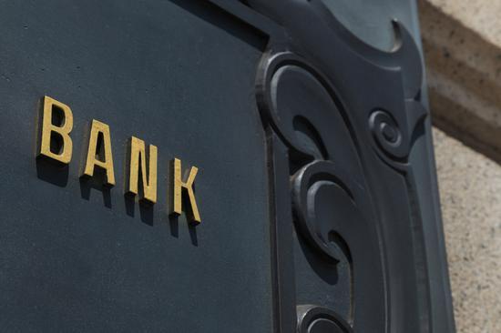 鹏华基金祝松:债券仍有好的基本面和政策面环境