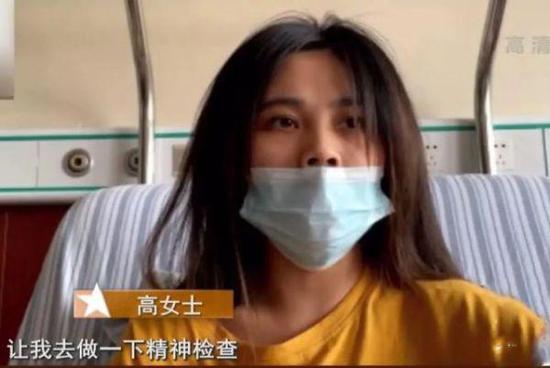 女子乘网约车跳车骨折,平台:她需要去看脑子