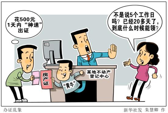 《锦州有线宽带》