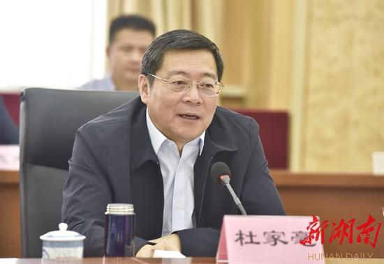 湖南省委书记杜家毫讲话。