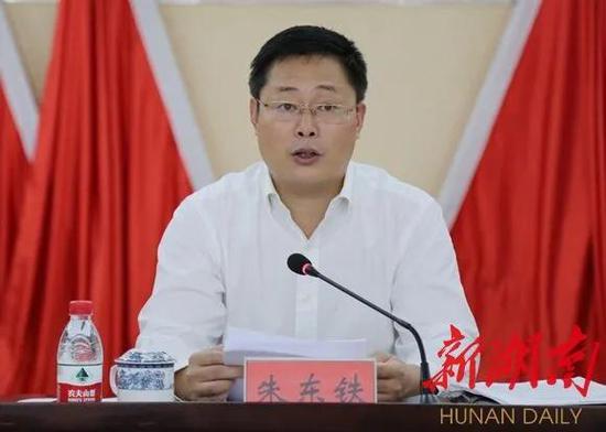 朱東鐵任長沙市委常委、瀏陽市委書記