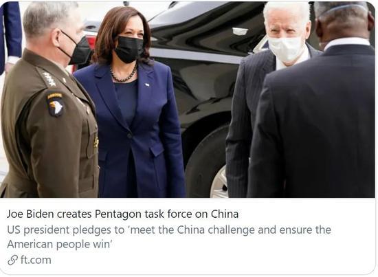 拜登成立国防部战略小组研究对华政策。/ 《金融时报》报道截图