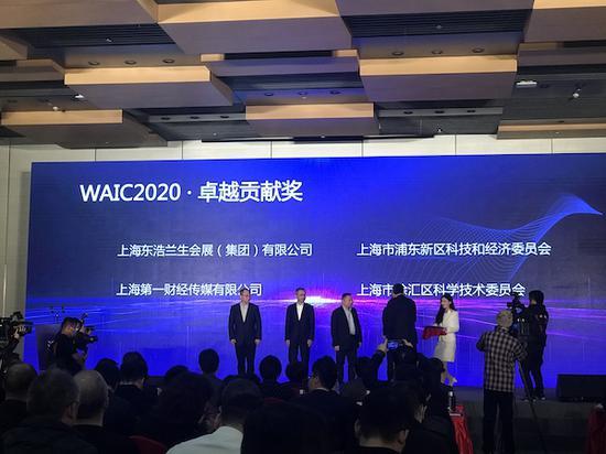2021世界人工智能大会:将于明年7月初在上海举行