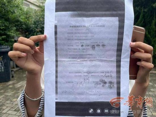 夫妻二人西安买房8年未收到房 之前5千多元/平方米却要涨价到1万元