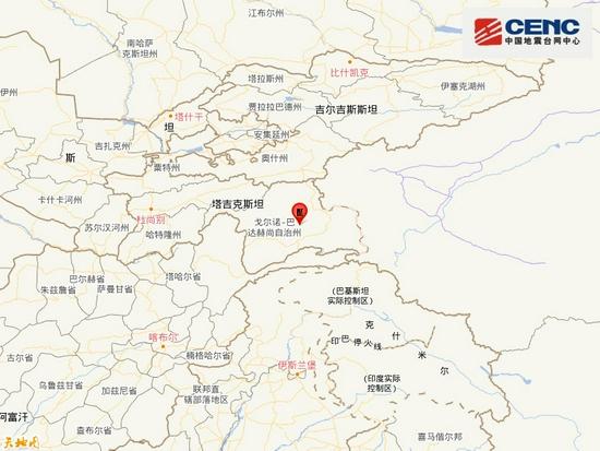 塔吉克斯坦发生5.4级地震,震源深度30千米