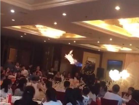 福州一酒店婚宴喷火触发喷淋,被立案调查并处罚