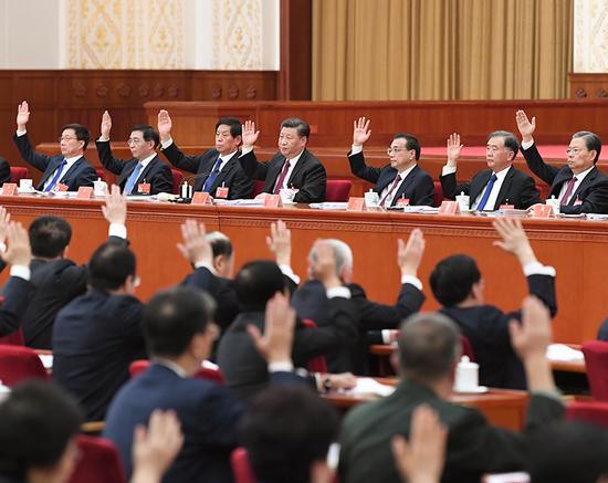 中国共产党第十九届中央委员会第四次全体会议,于2019年10月28日至31日在北京举行。这是习近平、李克强、栗战书、汪洋、王沪宁、赵乐际、韩正等在主席台上。新华社记者 申宏 摄