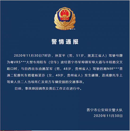 習近平主持召開全面推動長江經濟帶發展座談會