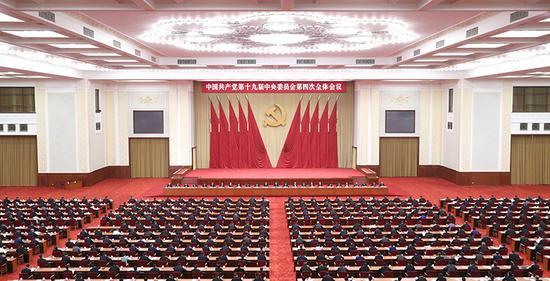中国共产党第十九届中央委员会第四次全体会议,于2019年10月28日至31日在北京举行。新华社记者 王晔 摄