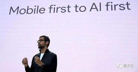 △Google CEO