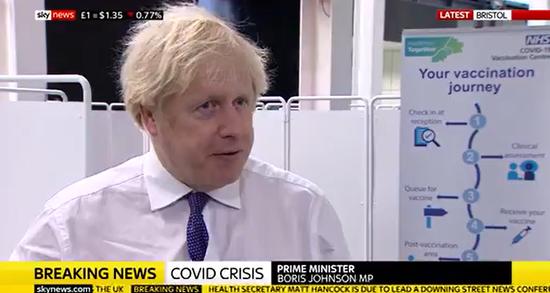 英国首相约翰逊(英国天空消息网)