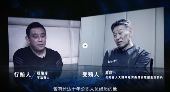 北京义利北冰洋辟谣:全体员工核酸检测为阴性,无任何疫情