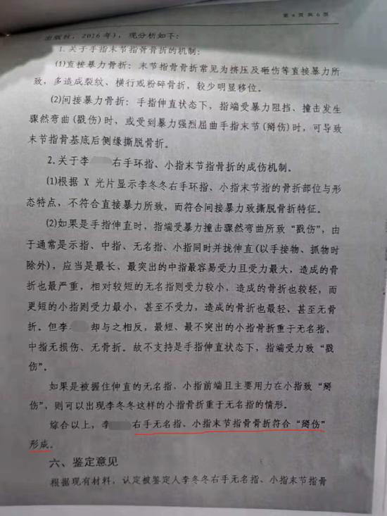 北京昨天新增7例确诊病例 尚在观察无症状感染者22例