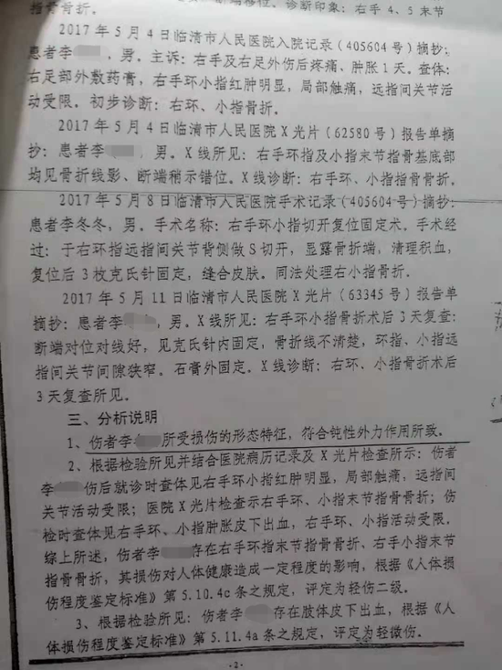 """河南警方辟谣""""杀害一家多人嫌犯尸体被找到"""""""