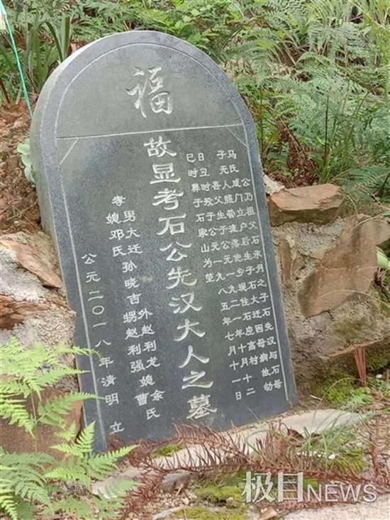 湖北大冶市一男子下葬36年坟墓被人刨开