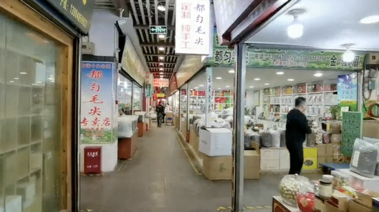贵阳市某茶叶市场