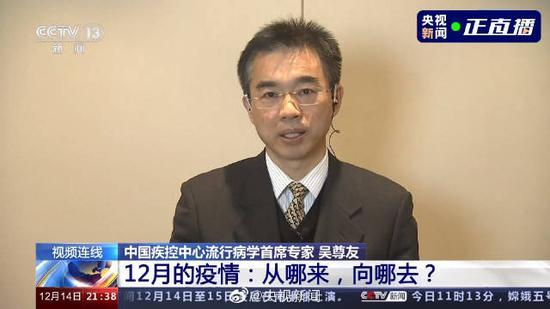 吴尊友:低温环境下新冠病毒能存活几周到几个月