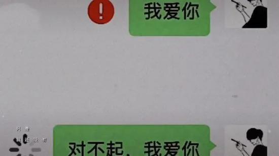 李小璐疑似新恋情曝光:男方回应绝了!