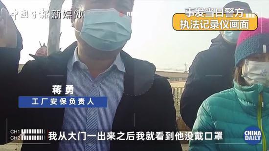 这名男子是工厂安保负责人,当时看到BBC记者未戴口罩 视频截图