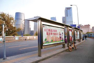 严把质量关 北京市扎实推进人口普查登记工作