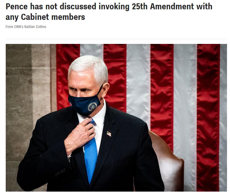 CNN报道称,彭斯还没和内阁成员商量是否援引宪法第25条修正案