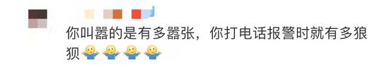 岁酒上节私在中国市场出售