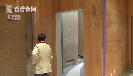 """商场厕所惊现偷窥男 机智女生拍下""""色狼""""容貌(图)"""