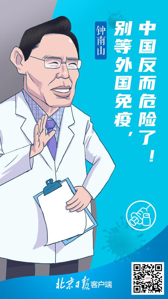 广州多所公办名校复办初中,家长还会择校焦虑吗?