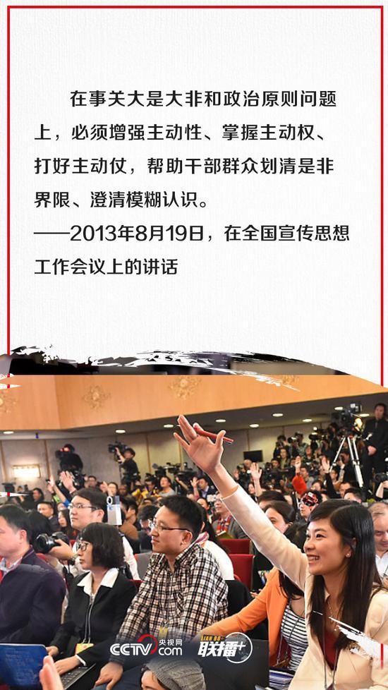 @新闻工作者 牢记习近平嘱托奋进新征程