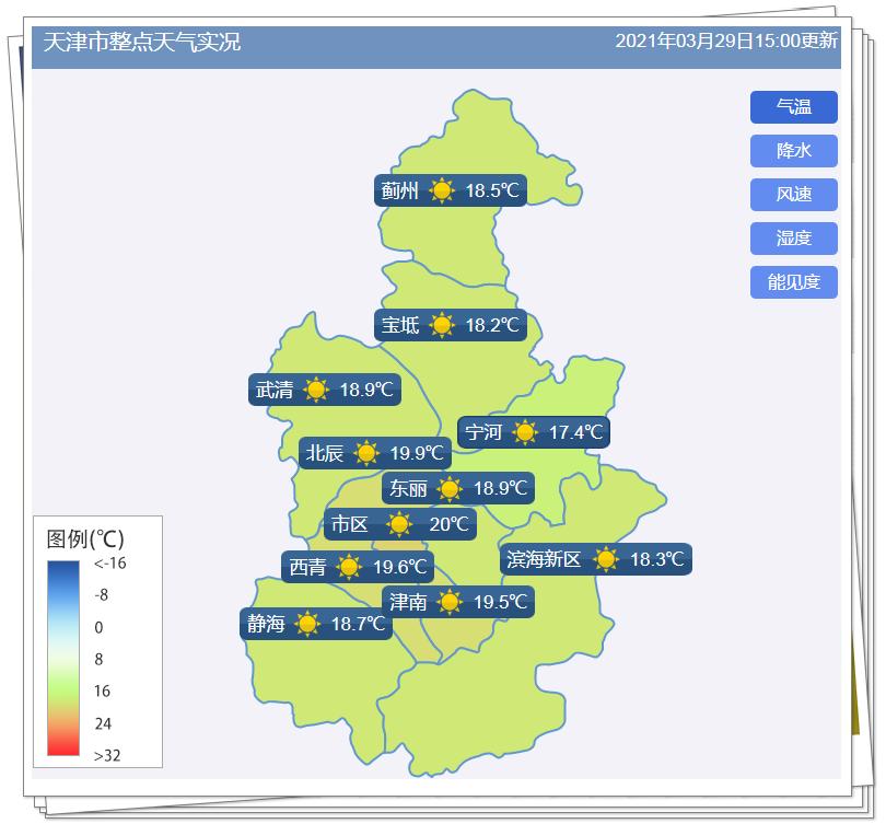 福建仓山到南昌的火车票是多少钱