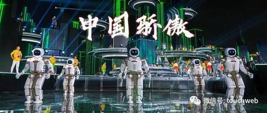 春晚机器人优必选Walker与演员同台表演