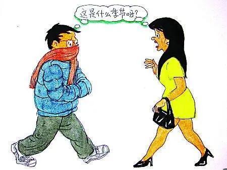 上饶市6D6-663