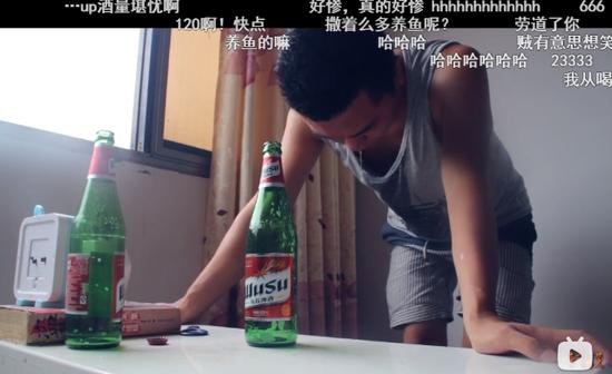 博主挑战喝酒失败吐了出来,网友还在发弹幕嘲笑