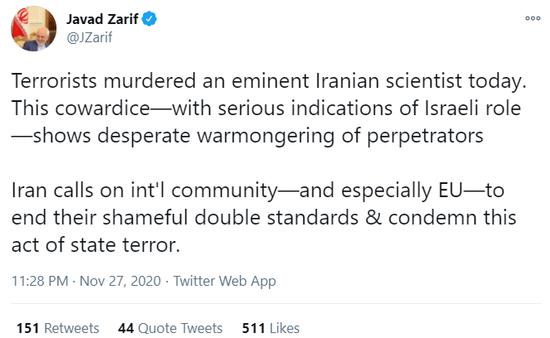 伊朗核科学家遇袭身亡,伊朗外长回应