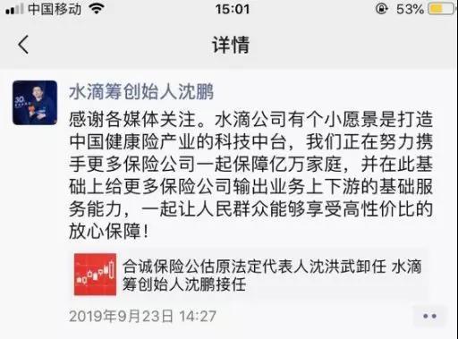 """印度民粹组织要求5G""""本土造"""":鼓噪抵制中国产品"""