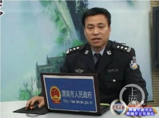 陕西一公安局原局长获刑8年:曾收60万停办涉黑案