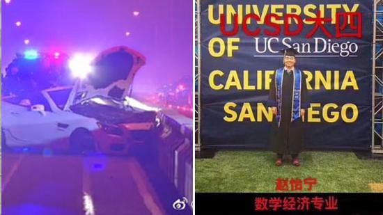 中国留学生撞车后跳海身亡 生前已有预兆?