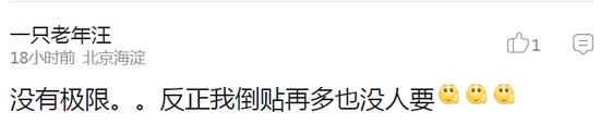囧哥说事170928:心态崩了!日本天才少女连败乒乓国手已想放弃