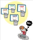 籃球鞋33A-33395