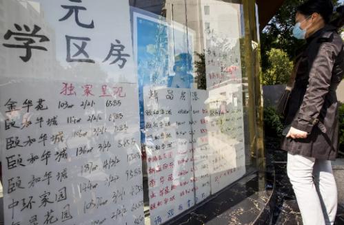 ▲2020年10月25日,上海,购房者在看房产中介挂牌的学区房。图/视觉中国