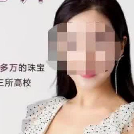 """恋爱学院8888元教""""勾引男人"""" 无效也不退钱"""